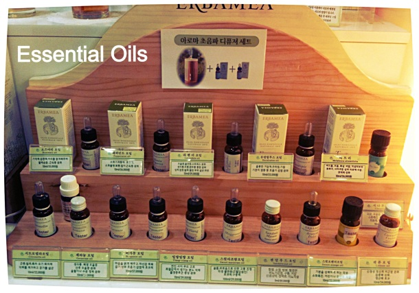 Some of the oils Citronella Oil was priced at 22,000 won /10ml