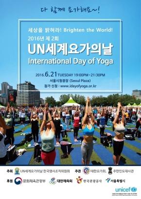 UN International Day ofYoga