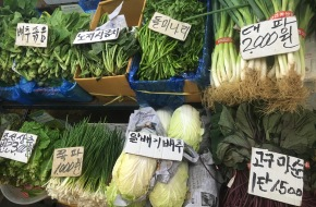 Seokbawi Traditional Market in Incheon
