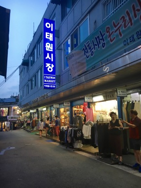 Itaewon Clothing Market